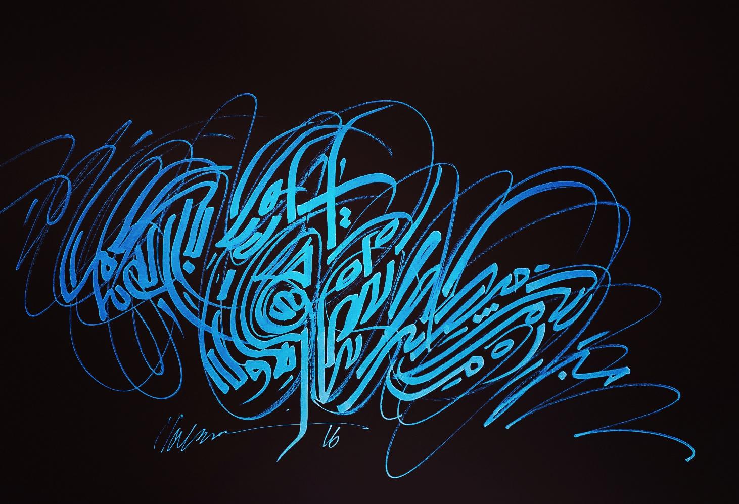 Crazy Koufi 6