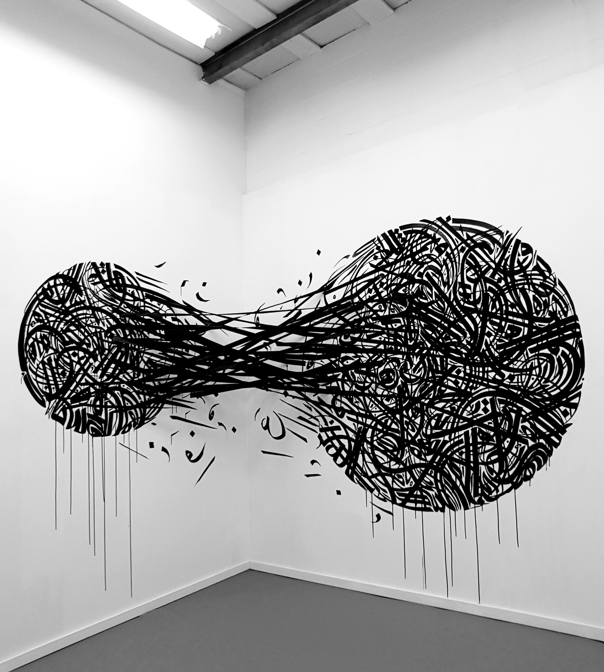 No Letting Go Here_Calligraphy Installation_Size Variable